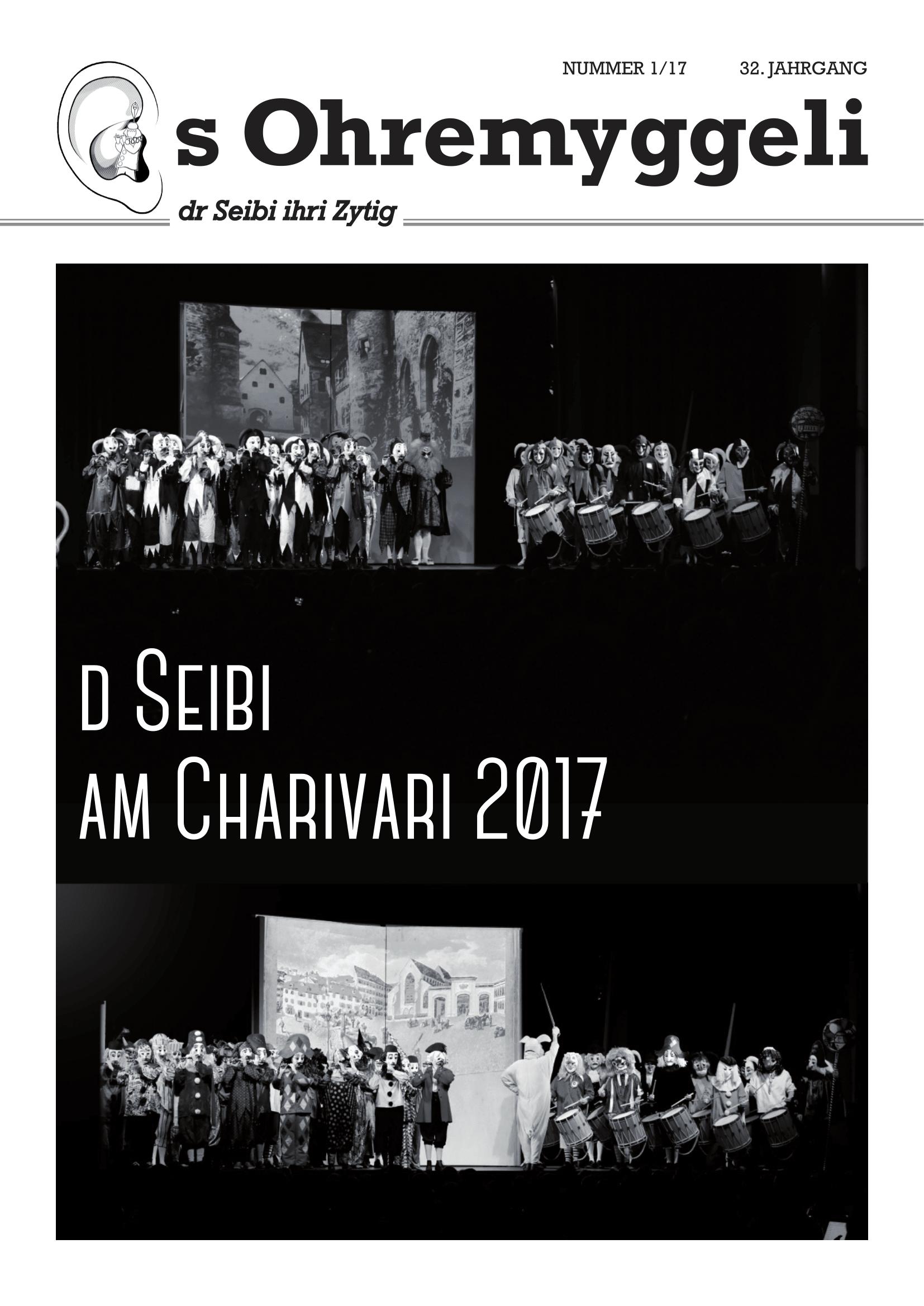 Ohremyggeli_2017_01