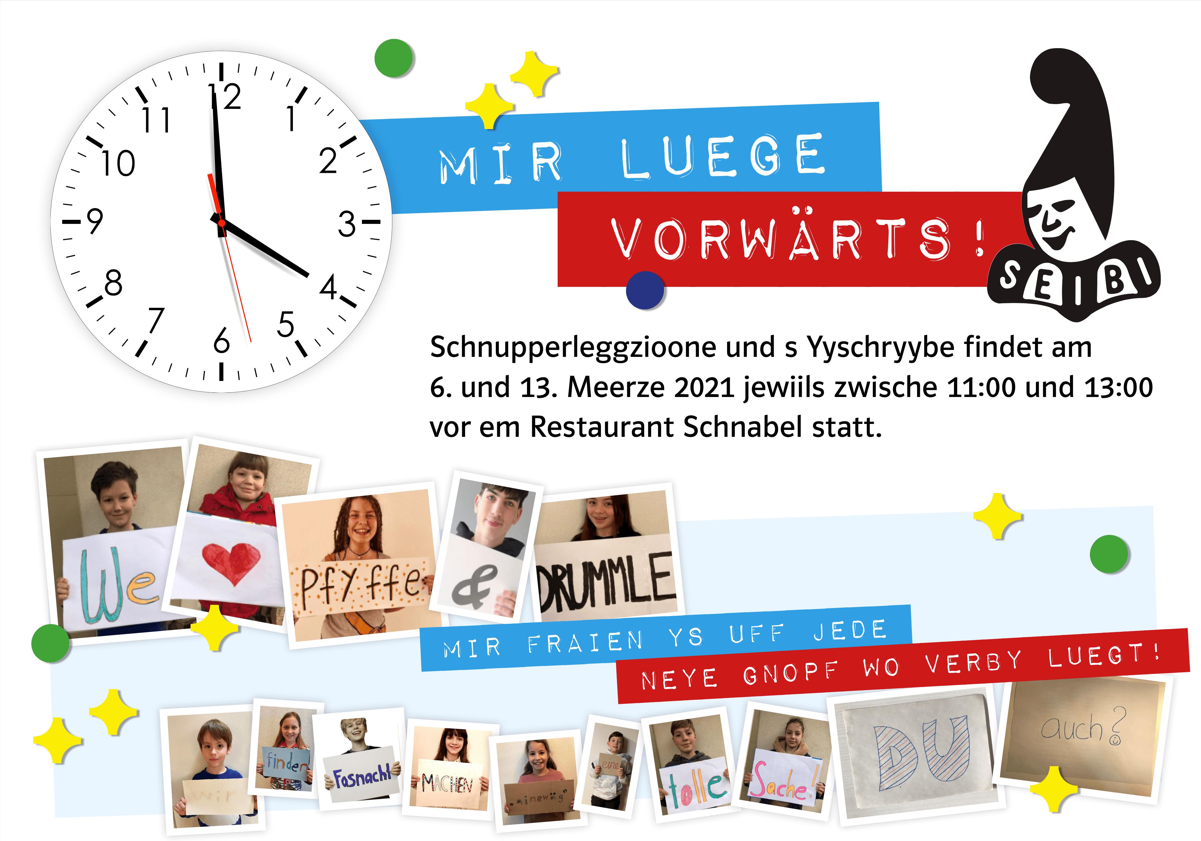 Seibi_Schnupperlektion_2021